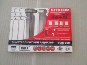 Радиатор биметаллический Bitertm 500*80
